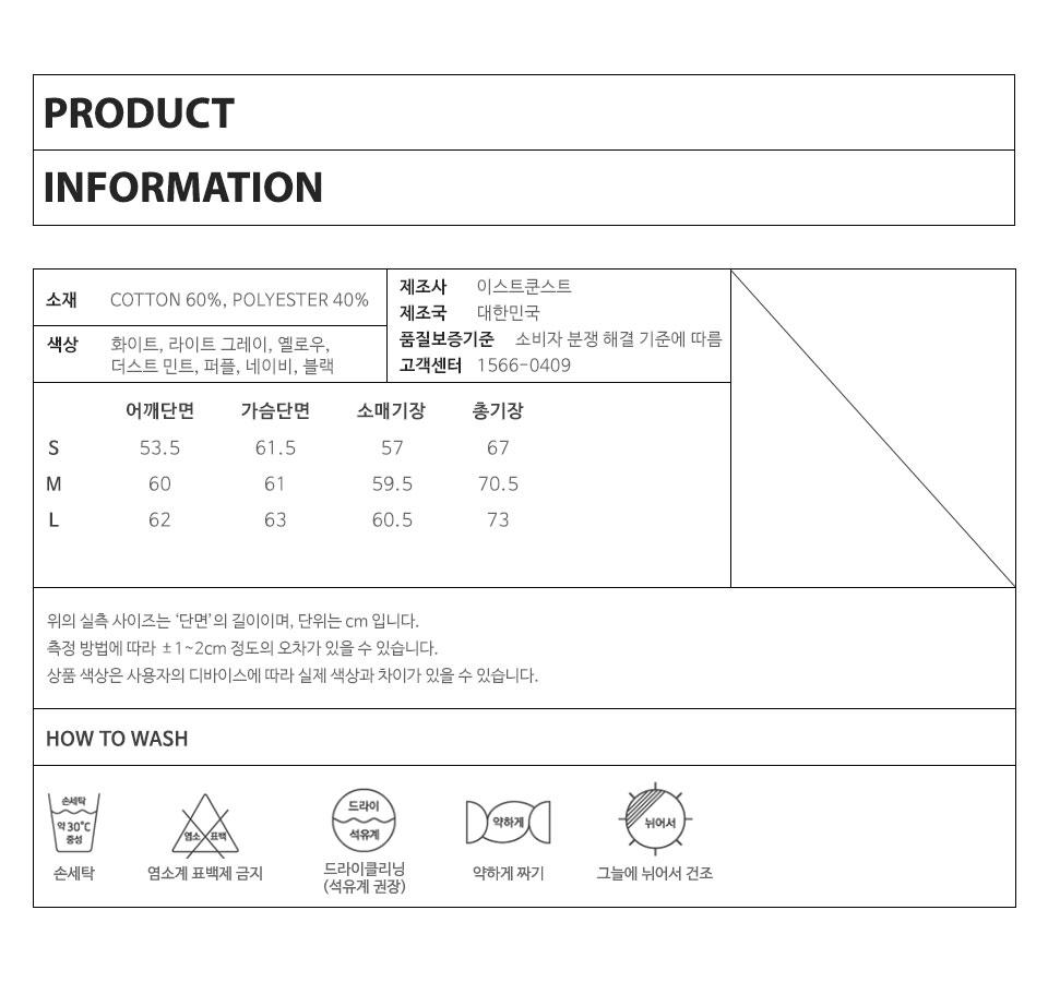이스트쿤스트(IST KUNST) 썬더 베어 스웻셔츠_퍼플(IK2BFMM455A)
